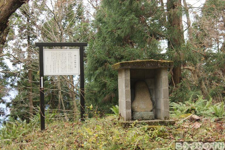 裸半兵衛の墓2