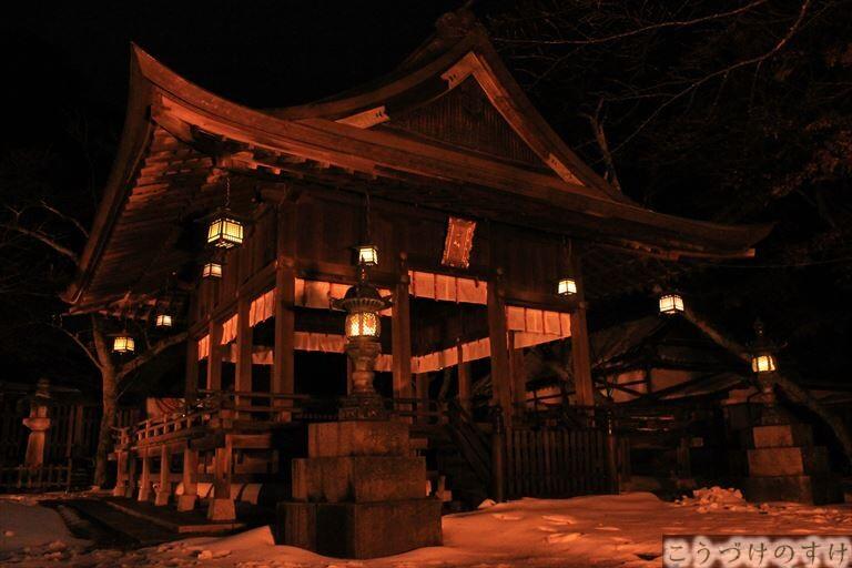 金ヶ崎宮夜
