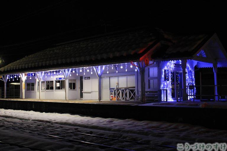 永平寺駅イルミ6