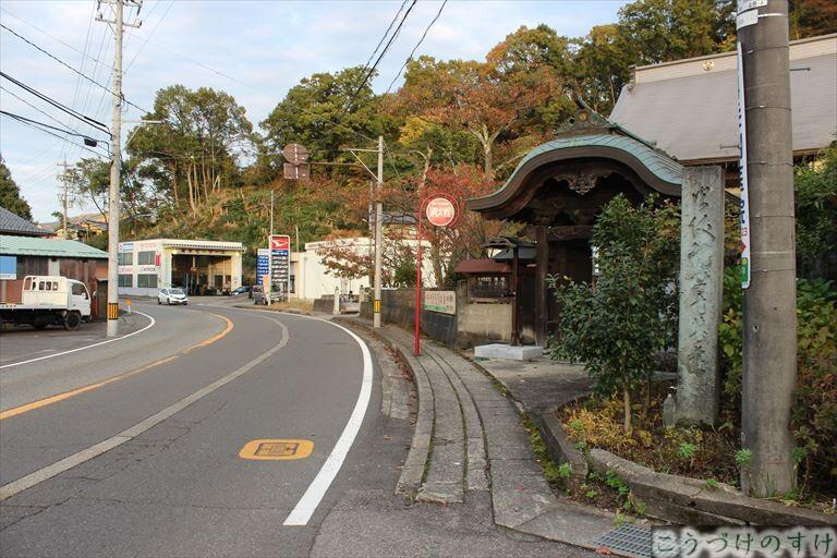 松岡の町鋳物師2