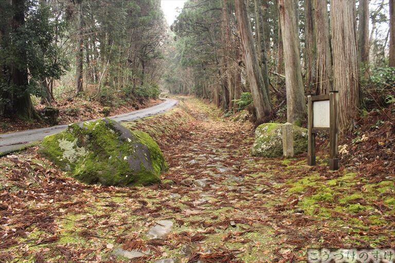 牛岩馬岩2