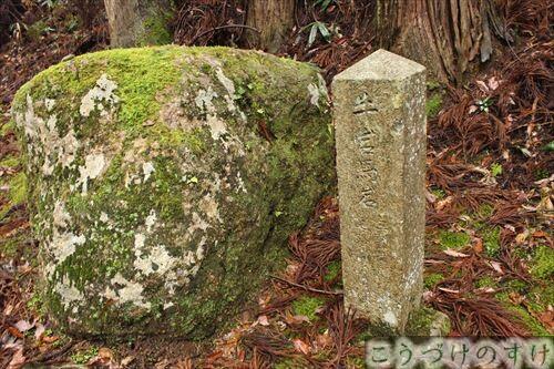 牛岩馬岩1