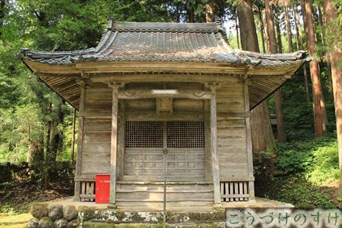 部子神社4