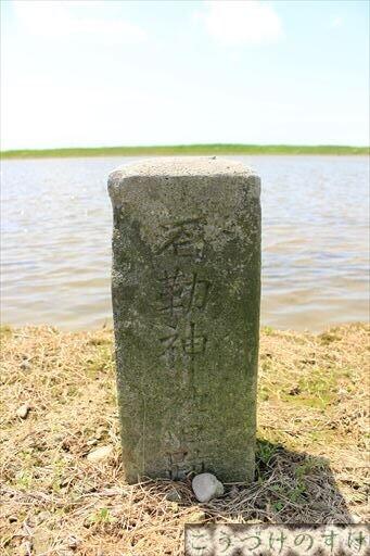 石動神社跡地